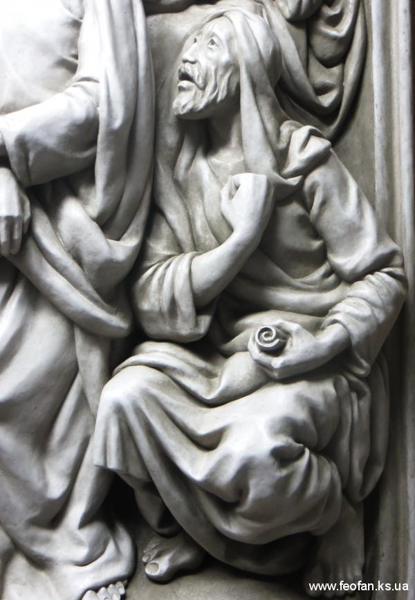 Крестный Путь. Стация 1. Г.Киев костел Св.Александра. Искусственный камень. 100см.х70см. 2001г.