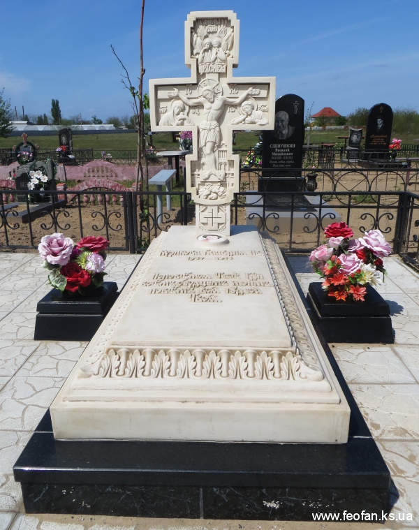 Памятник Куриковой К.И. / Memorial Kurikova K. i.