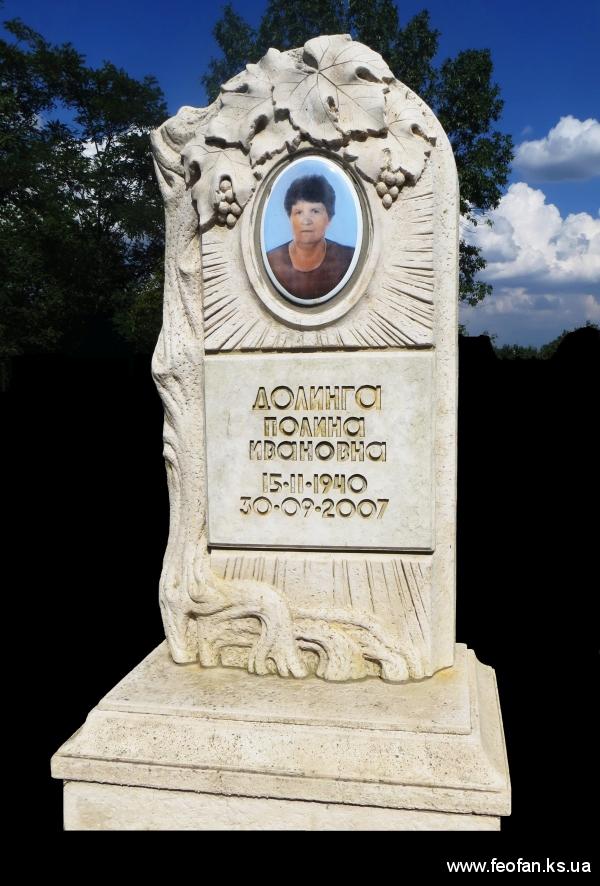 Памятник Долинга П.И. / Memorial Dolinga P.I.
